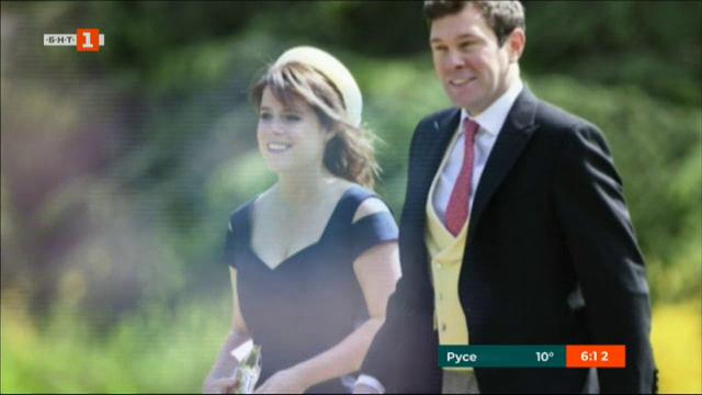 В очакване на сватбата на принцеса Юджини