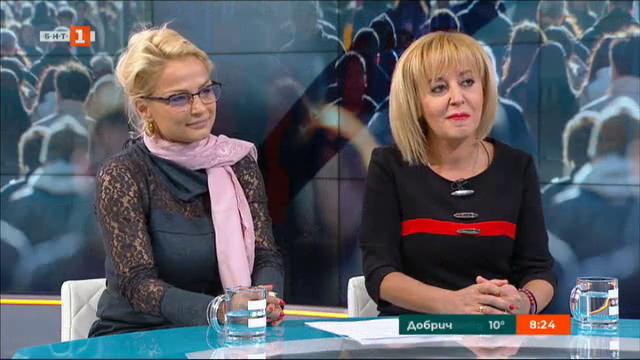 Манолова: Решения, за които протестиращите майки се борят, бяха вкючени в закона
