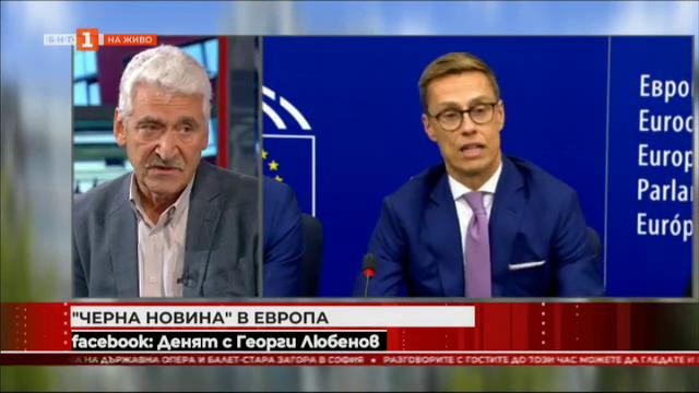 Красимир Велчев: ГЕРБ е силна партия