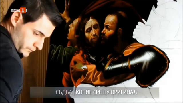 Отблизо най-добрият копист у нас - Владимир Рогожаров