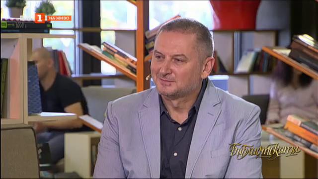 Георги Господинов в рубриката Писателите
