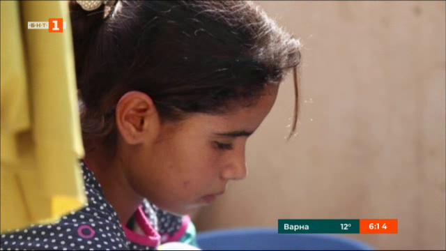 Животът на децата сираци в Ирак