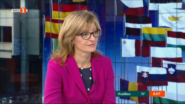 Екатерина Захариева: Убедена съм, че правителството е стабилно