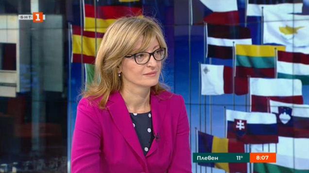 Политика и дипломация. Министър Екатерина Захариева