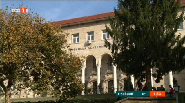Българското застраховане и предизвикателствата на съвременния свят