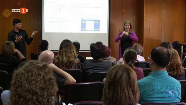 Международна среща на жестовите преводачи