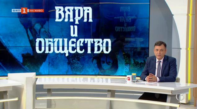 Църквата на Македония няма право да празнува 1000-годишнина