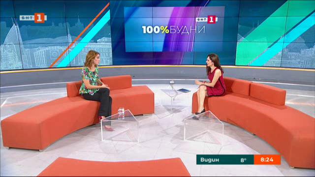 Мария Андонова с номинация за Жена на годината