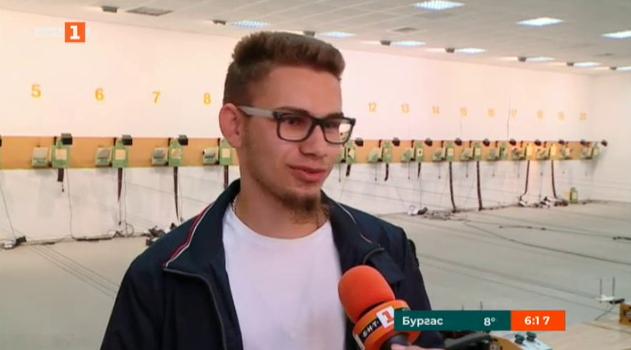 Олимпийско отличие по стрелба