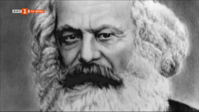 За образа на Маркс