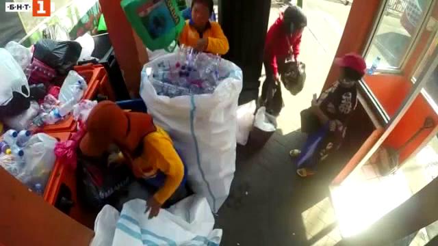 Безплатен билет за транспорта срещу пластмасови отпадъци