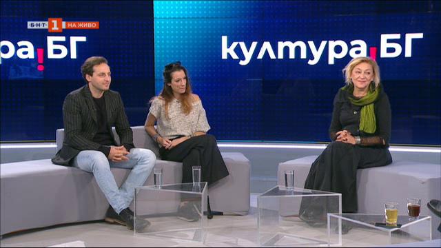 С Маккуин започва деветото издание на София индипендънт филм фестивал