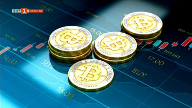 Криптовалутите и какво да очакваме от тях