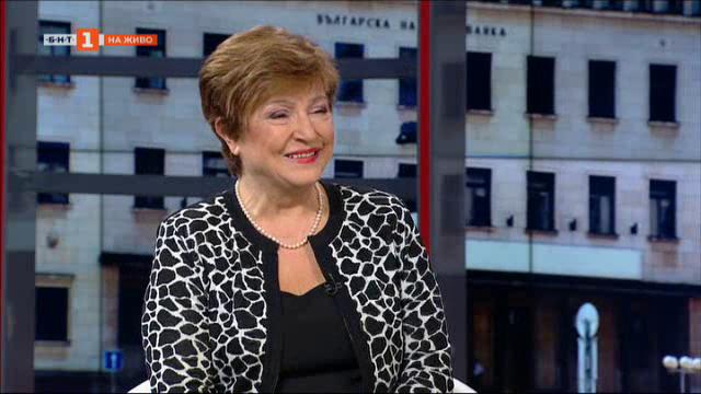 Има ли заплаха от нова финансова криза в света - Кристалина Георгиева