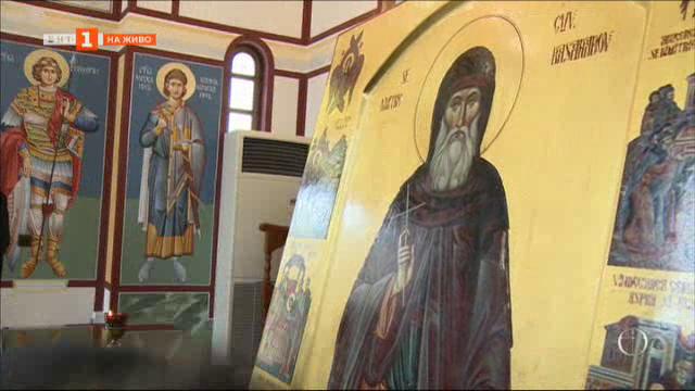 Св. Димитър Басарбовски - кой е той и кои са местата, свързани с житието му
