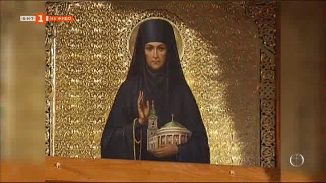 10 години от канонизацията на св. Димитра Киевска