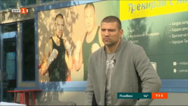 Тервел Пулев: Да се играе в България е особено емоционално