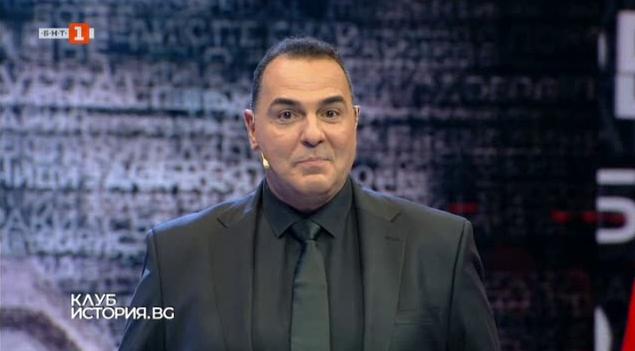 """Клуб """"История.bg"""" - 29.10.2018"""
