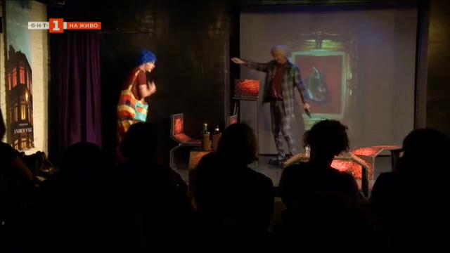 Дони и Иван Радоев тръгват на турне с Детектив