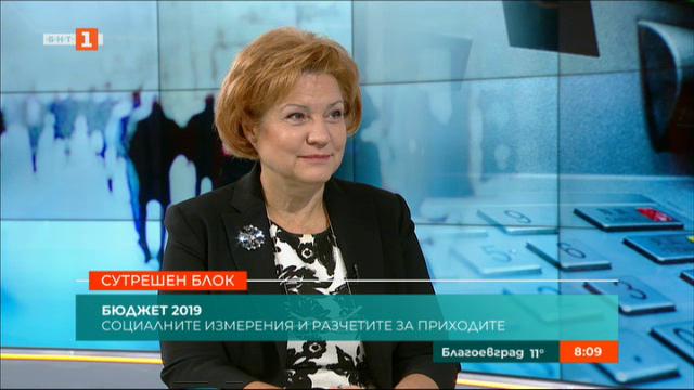 Менда Стоянова: За 2019 година бюджетът ще е около 44,5 милиарда