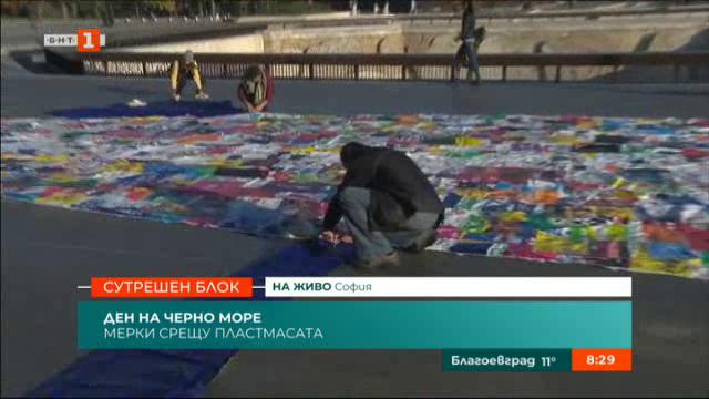 Ден на Черно море. На война с пластмасата