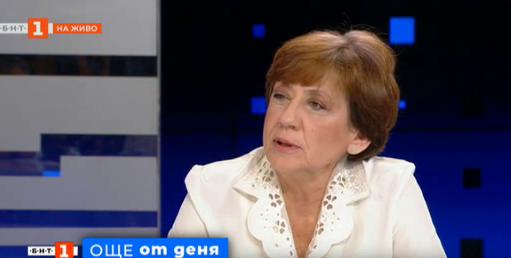Ренета Инджова: Агенцията за приватизация е едно виртуално заведение