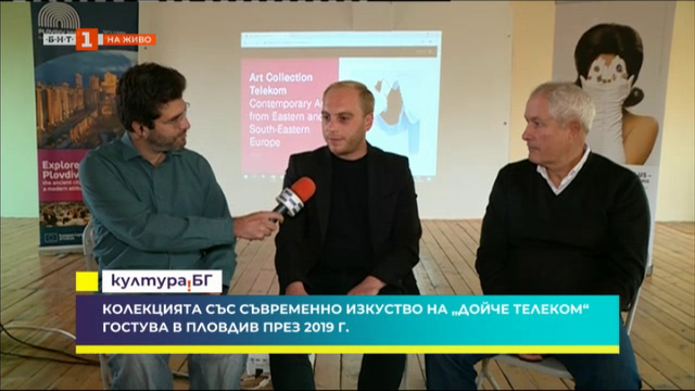 Колекция със съвременно изкуство на Дойче телеком гостува в Пловдив през 2019