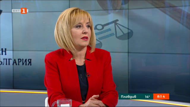 Мая Манолова: През законите за бюджета  променят закони без обществено обсъждане