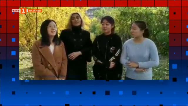 Поздрав от Китай за Деня на будителите