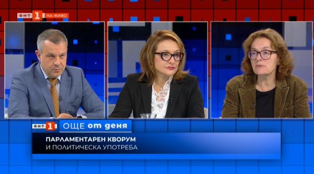 Скандали, обвинения и арести - коментар на Румяна Коларова и Антоанета Христова
