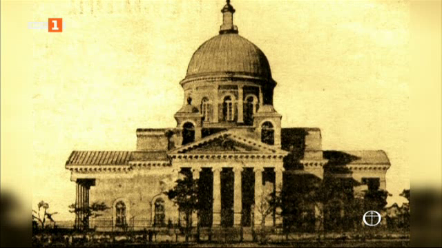 Храм строен с жертви, премълчани в наши дни