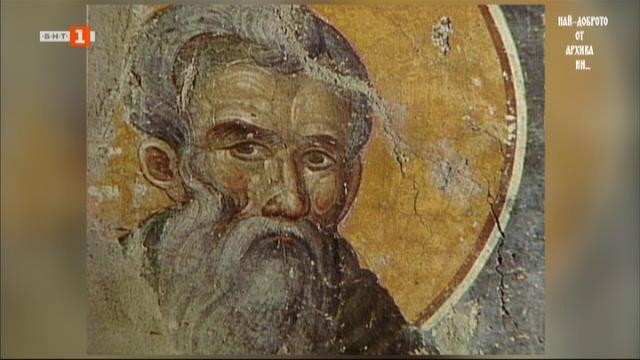 Памет за преподобни Пимен Зографски/Софийски