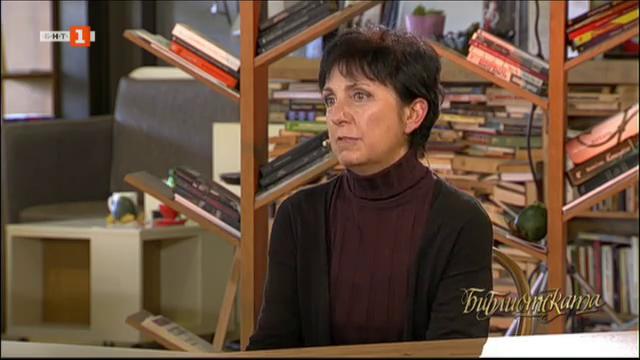 Теодора Димова в рубриката Писателите
