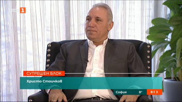 Христо Стоичков: Нямаме никакъв шанс за световно по футбол