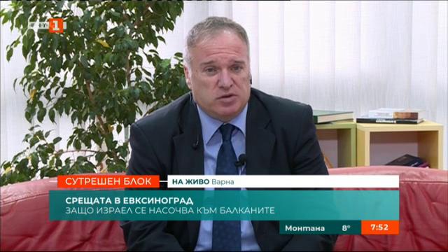 Проф. Владимир Чуков: Срещата в Евксиноград е впечатляваща в този формат