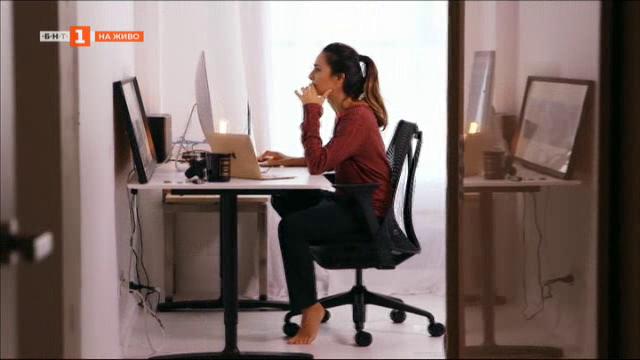 Предимства и недостатъци на надомната работа