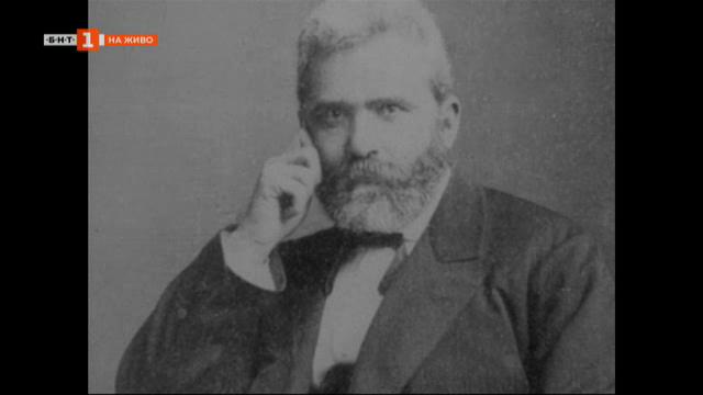 190 години от рождението на Драган Цанков