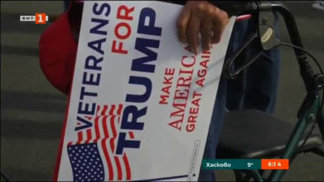 В навечерието на американските избори