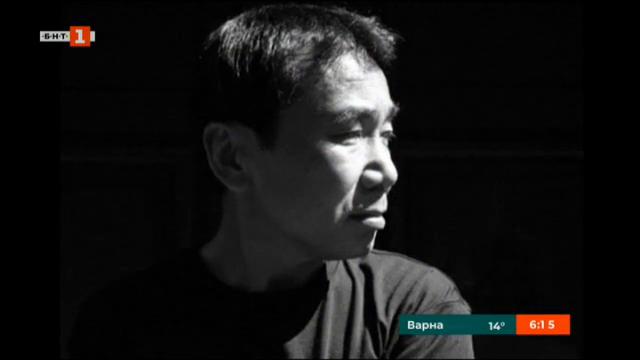 Харуки Мураками - японският писател извън стереотипа