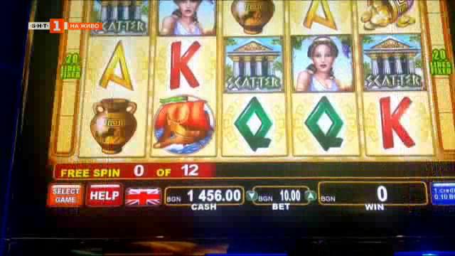 Хазартът – клопката от която трудно излизаме