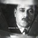 снимка 3 Българското чудо