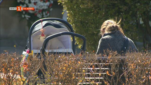 Трябва ли да отпадне втората година платено майчинство у нас?