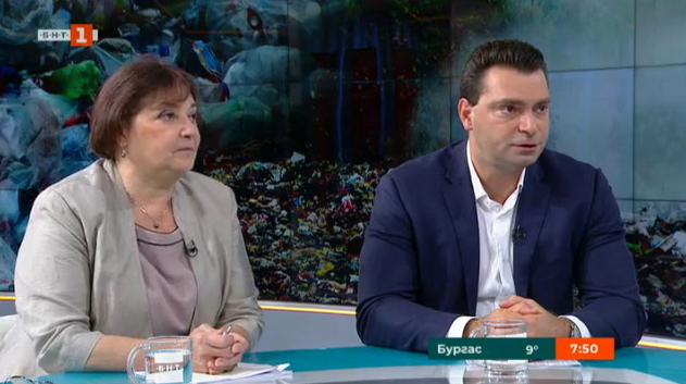 Защо няма да има референдум за инсталация за изгаряне на отпадъци в София?
