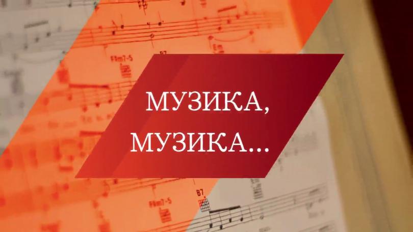 Тромпетистът Венцислав Благоев ще ни запознае с тромпета и с джаза