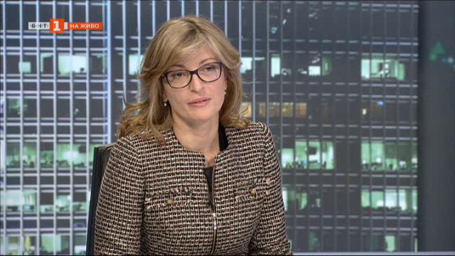 Екатерина Захариева: Там, където са интересите на България, там застава България