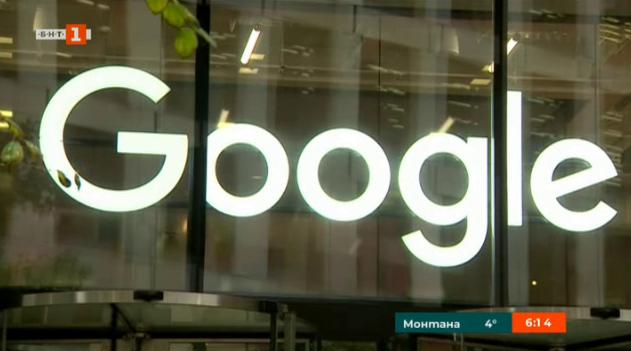 Гугъл с нови политики за случаите на сексуални посегателства