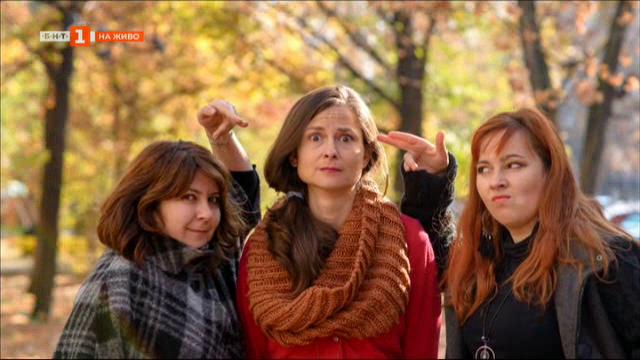 Какво се случва, когато събереш две жени със страхотен апетит и един режисьор