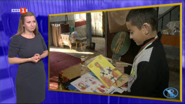 Момче с увреден слух рисува икони