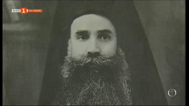  Неврокопският митрополит Борис - разстреляната съвест на Българската църква