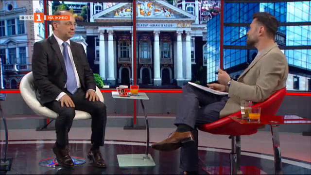 Николай Василев: Не правим бързи и смели реформи и затова тъпчем на място